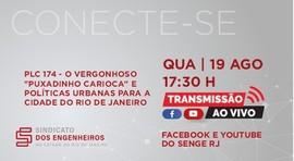 Ao vivo, agora, debate sobre o PLC 174, que atropela o plano urbanístico do Rio